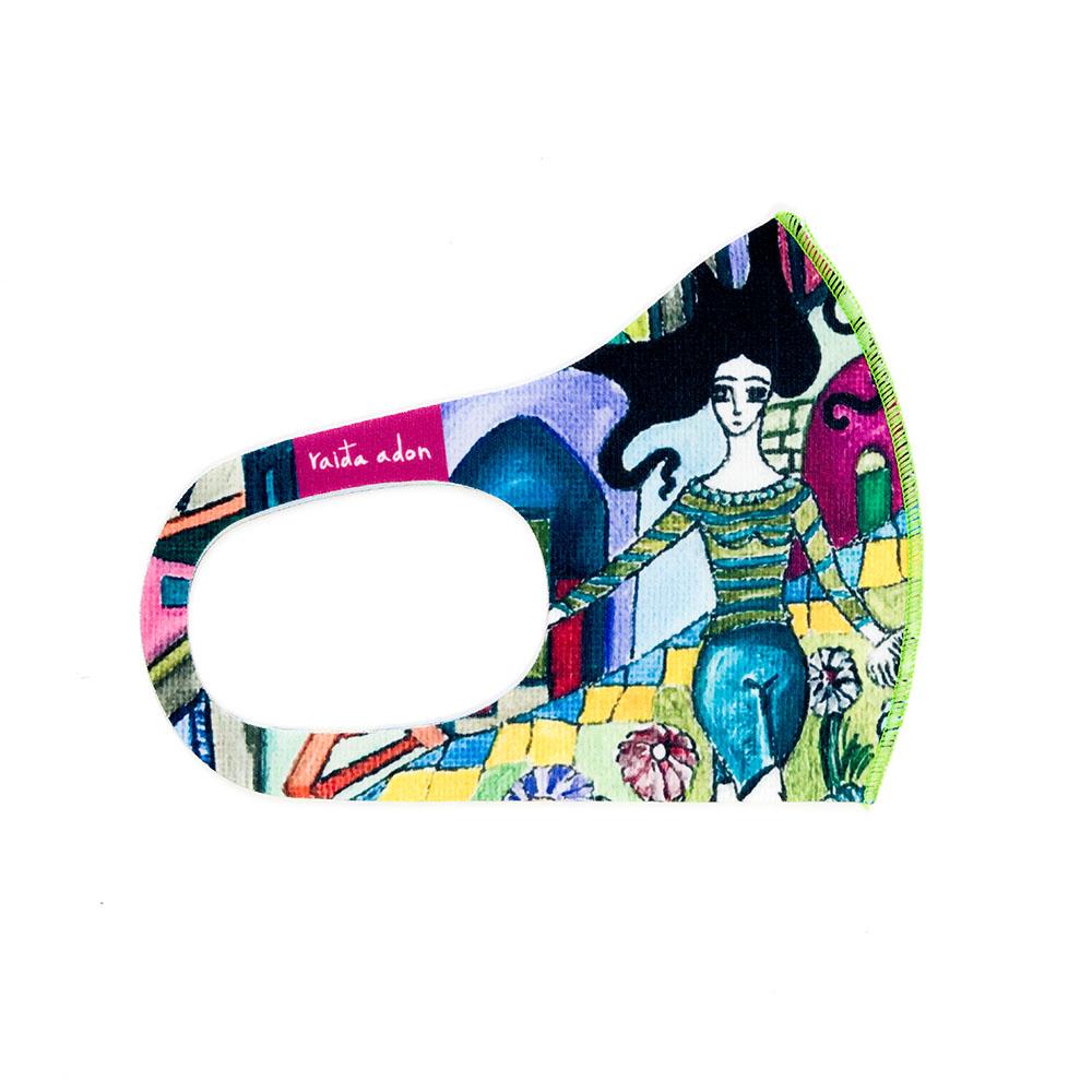 Raida Adon Face Mask, Me And You