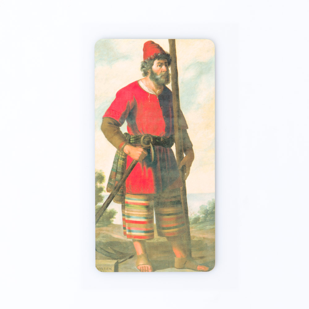 "Magnet, Zurbarán, ""Jacob And His Twelve Sons"" – Zebulun"