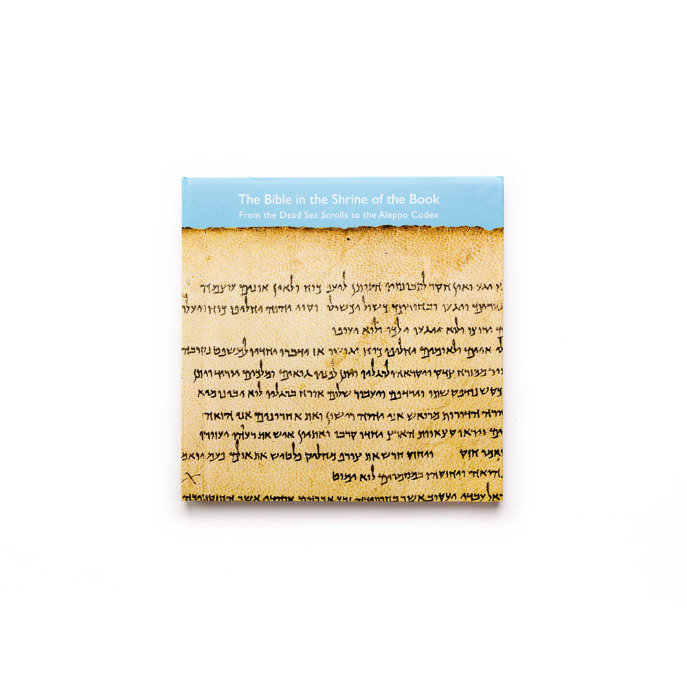 The Bible In The Shrine Of The Book: From The Dead Sea Scrolls To The Aleppo Codex