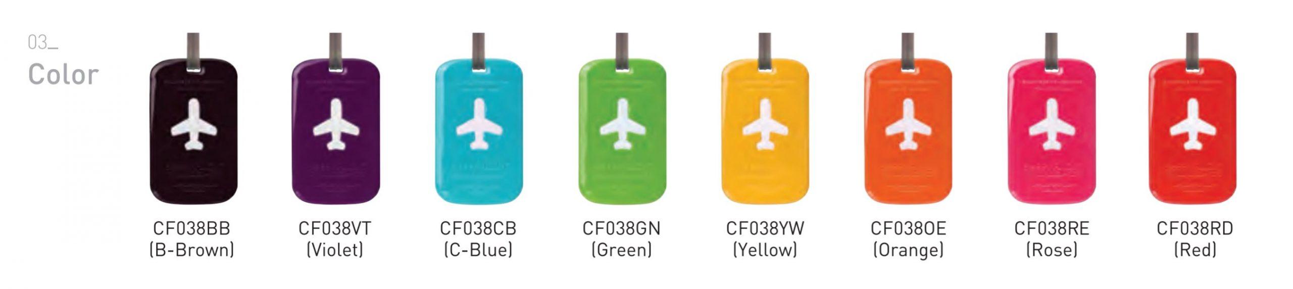 Square Luggage Tag