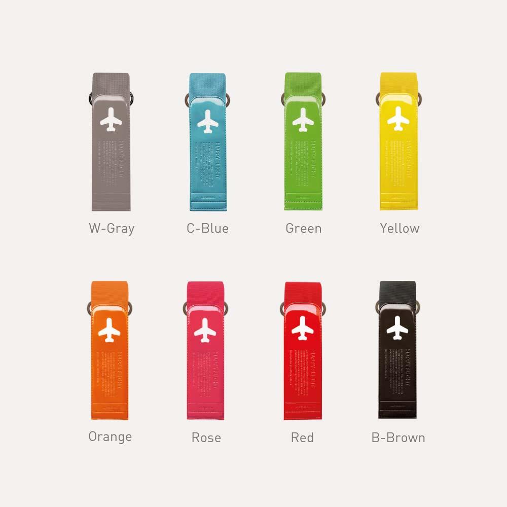 Happy Flight Luggage Belt