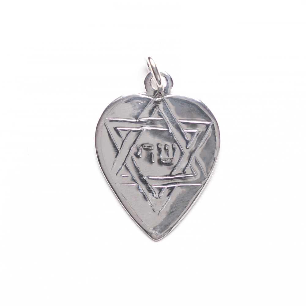 Amulet-Pendant, Heart Shape With Star Of David