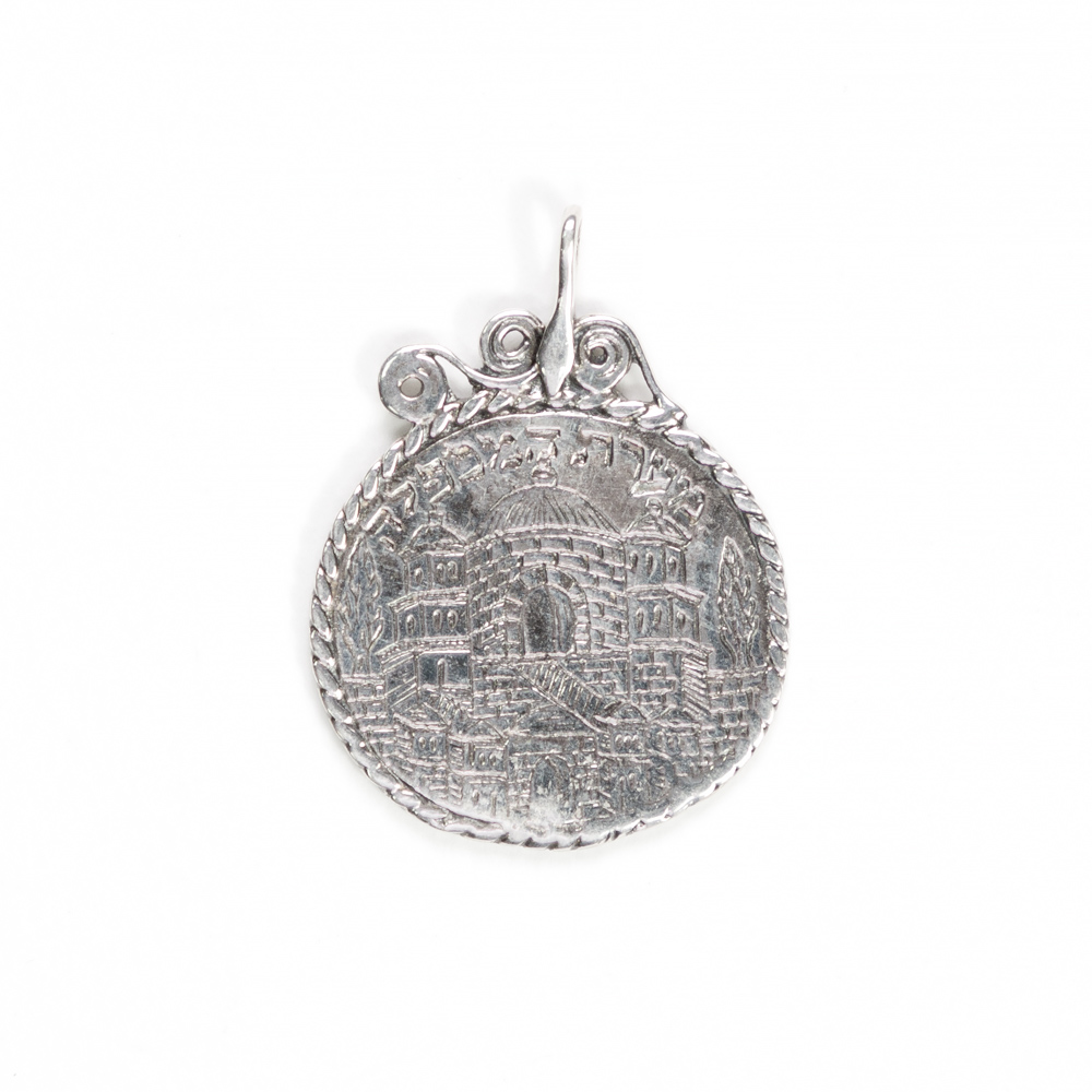 Amulet-Pendant With The Cave Of The Machpelah