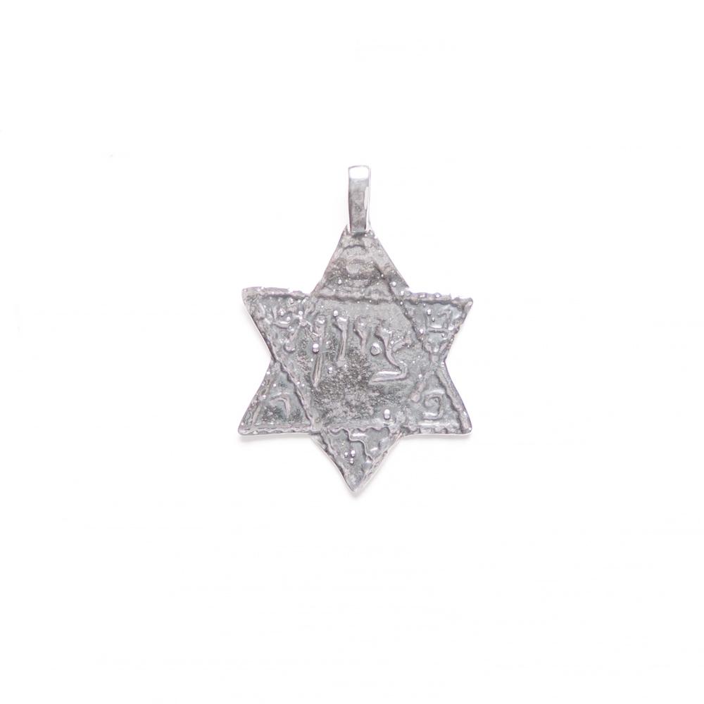 """Zion"" Star Of David Amulet-Pendant"