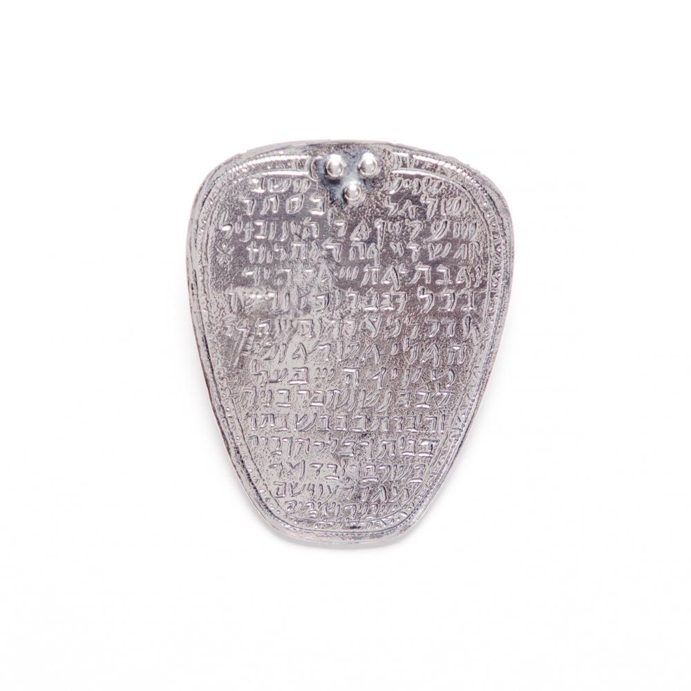 """Hear, O Israel"" Amuletic Pendant"