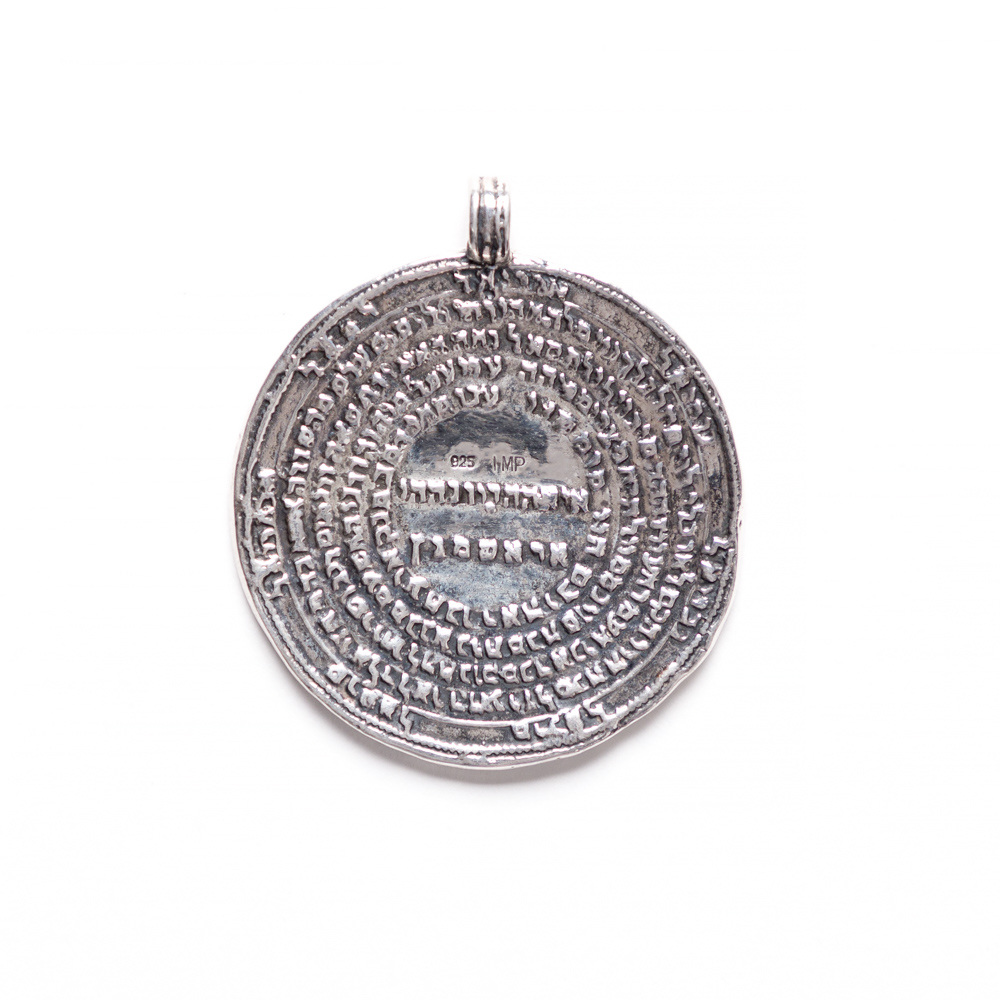 Amuletic Pendant With Names Of Angels